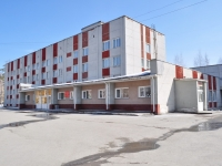Verkhnyaya Pyshma, Chaykovsky st, house 32. hospital