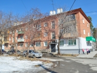 Verkhnyaya Pyshma, Chaykovsky st, house 35. Apartment house