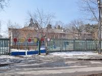 Верхняя Пышма, детский сад №36, Теремок, улица Чайковского, дом 37А