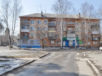 Verkhnyaya Pyshma, Chaykovsky st, house 37. Apartment house
