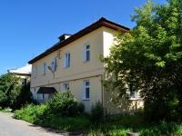 Verkhnyaya Pyshma, Chaykovsky st, house 23. Apartment house