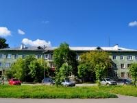 Верхняя Пышма, Чайковского ул, дом 31