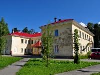Verkhnyaya Pyshma, Chaykovsky st, 房屋 32/1. 门诊部
