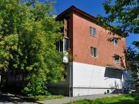 Verkhnyaya Pyshma, Chaykovsky st, house 35. Apartment house