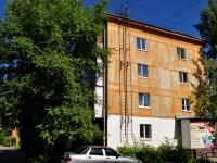 Верхняя Пышма, улица Чайковского, дом 37. многоквартирный дом