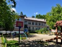 Verkhnyaya Pyshma, nursery school №36, Теремок, Chaykovsky st, house 37А