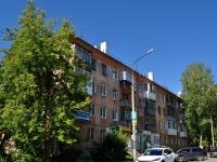 Верхняя Пышма, Чайковского ул, дом 39