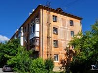 Verkhnyaya Pyshma, Chaykovsky st, house 39. Apartment house