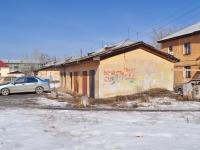 Verkhnyaya Pyshma, Chaykovsky st, service building