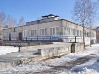 Верхняя Пышма, улица Чайковского, больница
