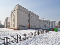 Verkhnyaya Pyshma, 电影院 Киноград, Chistov st, 房屋 2