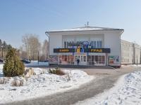 улица Чистова, дом 2. кинотеатр Киноград