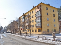 Verkhnyaya Pyshma, Chistov st, house 3. Apartment house