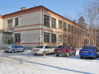 Verkhnyaya Pyshma, Chistov st, house 4. law-enforcement authorities