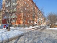 Verkhnyaya Pyshma, Chistov st, house 8. Apartment house