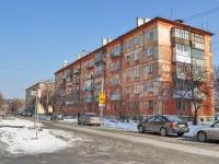 Verkhnyaya Pyshma, Chistov st, 房屋 8. 公寓楼