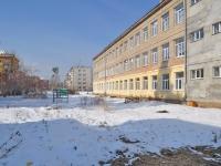 Verkhnyaya Pyshma, school №33, Chistov st, house 9
