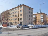 Верхняя Пышма, улица Чистова, дом 10. общежитие