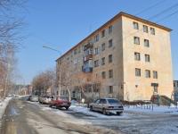 Verkhnyaya Pyshma, Chistov st, house 10. hostel
