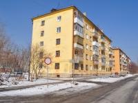 Verkhnyaya Pyshma, Chistov st, house 11. Apartment house