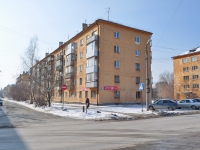 Verkhnyaya Pyshma, Chistov st, house 13. Apartment house