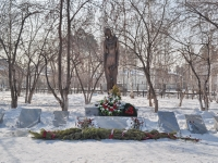 neighbour house: st. Chistov. monument погибшим в Афганистане и в локальных конфликтах
