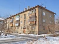 Верхняя Пышма, улица Чкалова, дом 2. многоквартирный дом