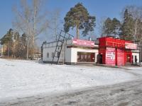 Верхняя Пышма, улица Чкалова, дом 3. магазин