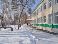 Верхняя Пышма, Чкалова ул, дом 5