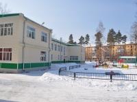 Верхняя Пышма, улица Чкалова, дом 5. школа искусств