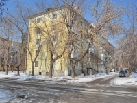 Верхняя Пышма, улица Чкалова, дом 9. многоквартирный дом