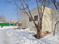 neighbour house: st. Chkalov. multi-purpose building
