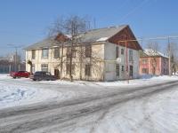 Verkhnyaya Pyshma, Shchors st, house 1. Apartment house