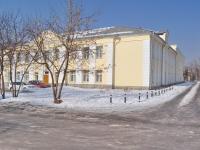 Верхняя Пышма, улица Щорса, дом 2А. музыкальная школа