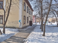 Verkhnyaya Pyshma, Shchors st, house 2. Apartment house