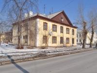 Верхняя Пышма, улица Щорса, дом 2. многоквартирный дом