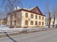 Verkhnyaya Pyshma, Shchors st, house 2. Apartment house
