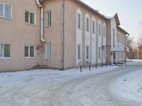 Verkhnyaya Pyshma, Shchors st, 房屋 3. 管理机关