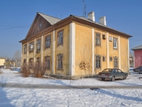 Verkhnyaya Pyshma, Shchors st, house 6. Apartment house