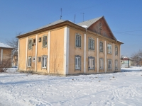 Verkhnyaya Pyshma, Shchors st, house 10. Apartment house