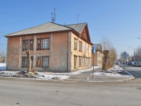 Verkhnyaya Pyshma, Shchors st, house 14. Apartment house