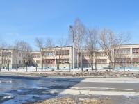 Verkhnyaya Pyshma, nursery school №4, Чебурашка, Mamin-Sibiryak st, house 3