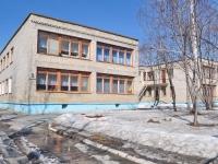 Верхняя Пышма, детский сад №4, Чебурашка, улица Мамина-Сибиряка, дом 3