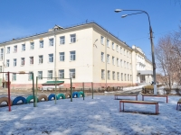 Verkhnyaya Pyshma, boarding school им. С.А. Мартиросяна, Mamin-Sibiryak st, house 5