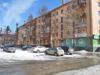 Верхняя Пышма, улица Мамина-Сибиряка, дом 7. многоквартирный дом