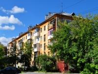 Verkhnyaya Pyshma, Mamin-Sibiryak st, 房屋 2. 公寓楼
