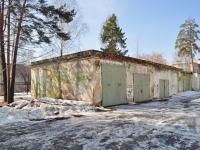 Verkhnyaya Pyshma, Mamin-Sibiryak st, garage (parking)