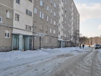 Verkhnyaya Pyshma, Mashinostroiteley st, house 4/1. Apartment house