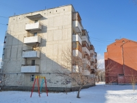 Verkhnyaya Pyshma, Mashinostroiteley st, house 10. Apartment house