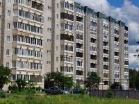 Verkhnyaya Pyshma, Mashinostroiteley st, 房屋 2А. 公寓楼